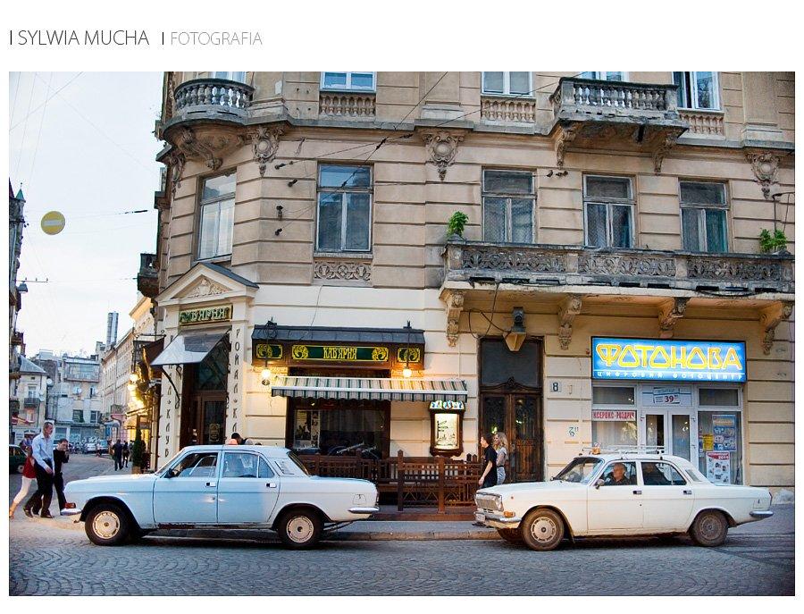 Ukraina Lwów łady